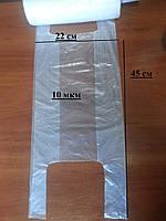 Пакет в рулоне 22*45см 10мкм (майка)