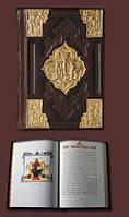 Евангелие с литьем
