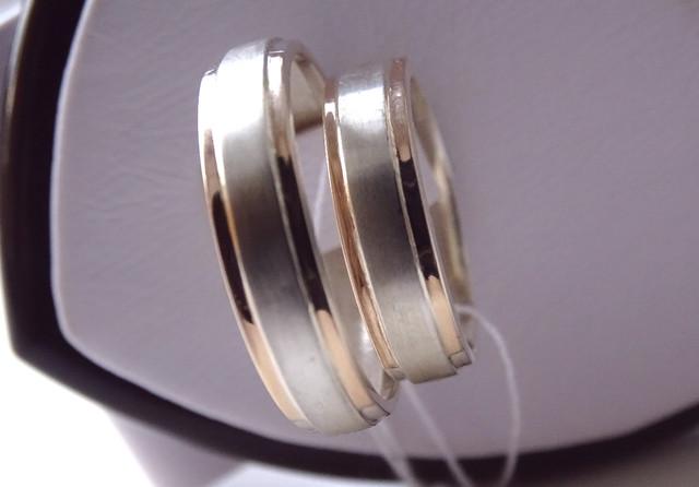 Обручки з срібла