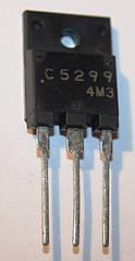 2SC5299