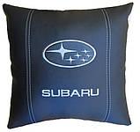 Декоративная подушка в машину с вышитым логотипом субару Subaru, фото 3