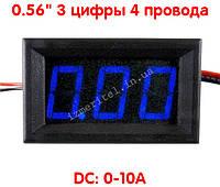 Цифровой амперметр 10А, фото 1