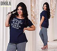 Костюм брюки+футболка Батал 04/1212