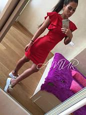 Платье с воланами, фото 3