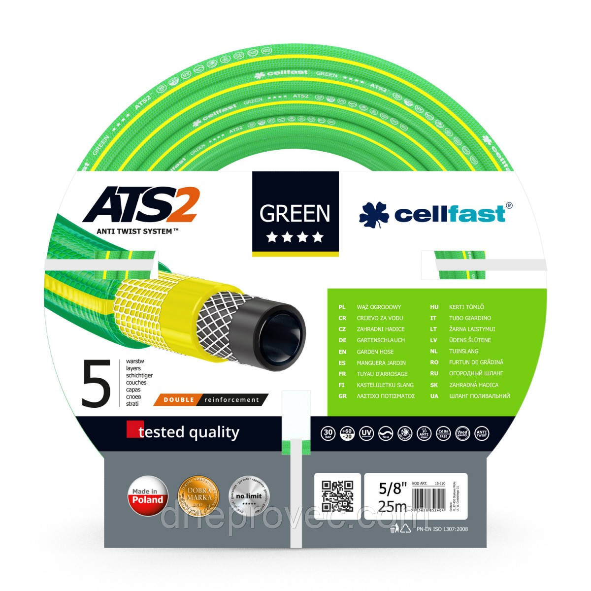 Шланг Cellfast Green ATS2 5/8' 25м