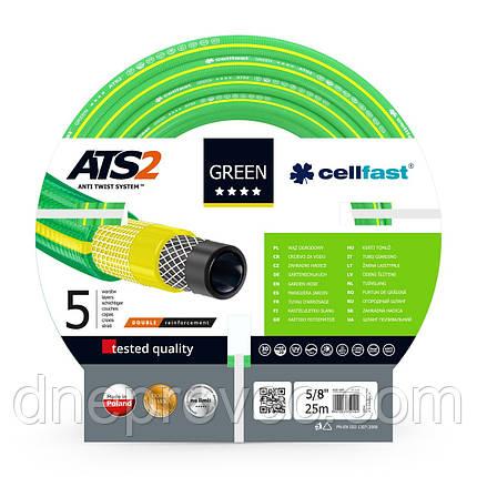 Шланг Cellfast Green ATS2 5/8' 25м, фото 2