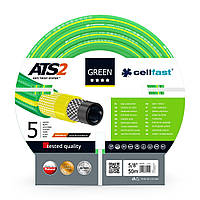 """Шланг Cellfast Green ATS2 5/8"""" 50м"""