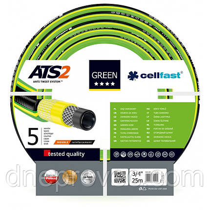 "Шланг Cellfast Green ATS2 3/4"" 25м    15-120, фото 2"