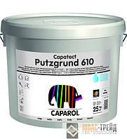 ТМ Capatect Putzgrund 610 - грунтовка под декоративные штукатурки (ТМ Капатект Путзгрунт 610)25 кг.