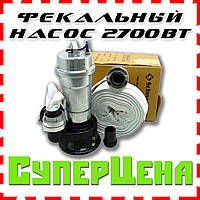 Насос фекальный Niklo+20 284 2700 Вт