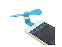 Телефонный вентилятор работает от Микро USB Бесплатная доставка Укрпочтой