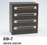 Комод КФ-7