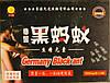 Немецкий Черный Муравей