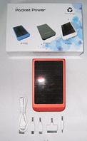 Солнечное карманное зарядное устройство Pocket Power Р2600