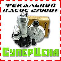 Насос фекальный Niklo+20 284 2700 Вт, фото 1