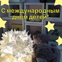 С Международным днем защиты детей! В честь праздника:  подарки и скидки на все ночники в детскую комнату
