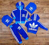 Детский стильный спортивный костюм двойка:штаны, кофта + шапка(отдельно) (3 цвета)