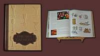 """Книга """"Библия Бармена"""""""