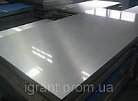 Лист сталь 20 конструкционный стальной