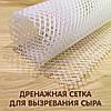 Дренажная сетка для вызревания сыра (16 х 15 см)