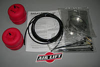 Пневмобаллоны AirLift на VW Transporter T4 (1988 - 2003)