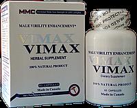 Настоящий Вимакс Vimax КАНАДА Оригинал капсулы для потенции (60 капсул)виагра,камагра