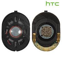 Звонок (buzzer) для HTC P4550/Touch/TYTN II (оригинал)