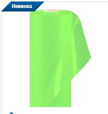 Пленка тепличная УФ- стабилизированная , (зеленая) 120мкм, рук. 1500мм