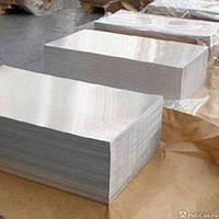 Лист алюминиевый, плита алюминиевая из сплавов Д16АМ, Д16АТ, Д16 ГОСТ 21631-76 алюминий хорошая цена. Доставка