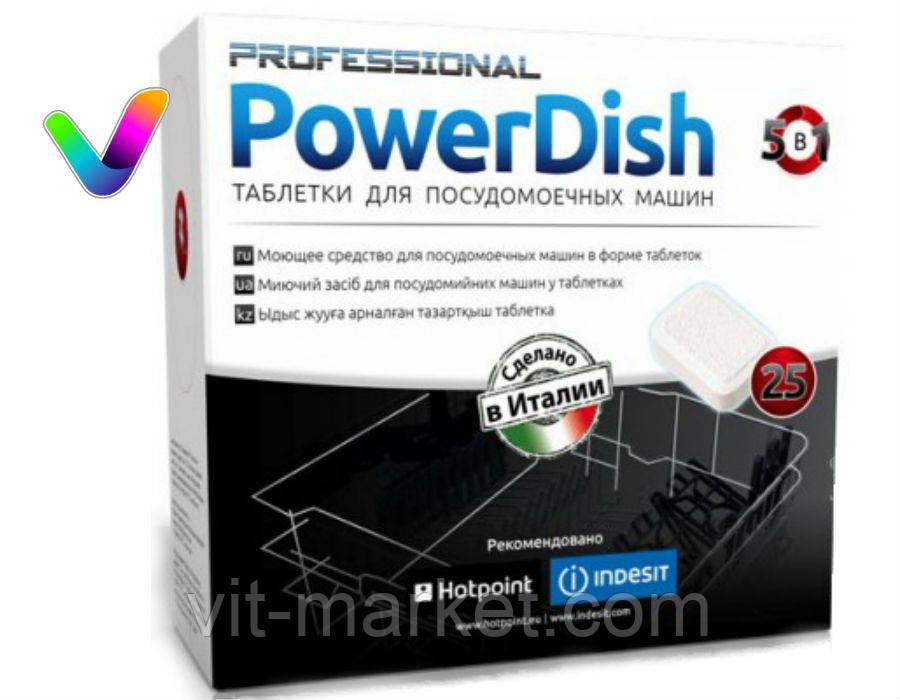 Таблетки Indesit  для посудомоечных машин код C00308531