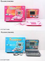 Детский обучающий ноутбук/компьютер PLAY SMART 7025/7026 с мышкой, стилусом
