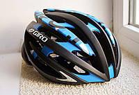 Велосипедный шлем Giro Aeon синий