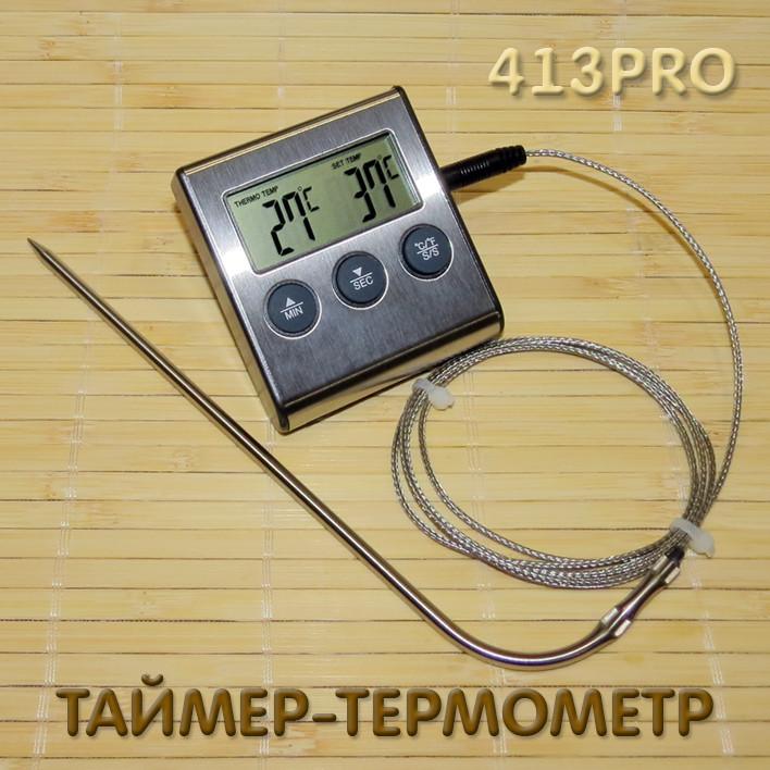 ТЕРМОМЕТР ЧИЗПРО (с функцией таймера)