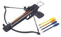 Пистолетный арбалет с дротиками 6 мм: 5 стрел, дуги 45 см, натяжитель тетивы, ласточкин хвост, 700 г