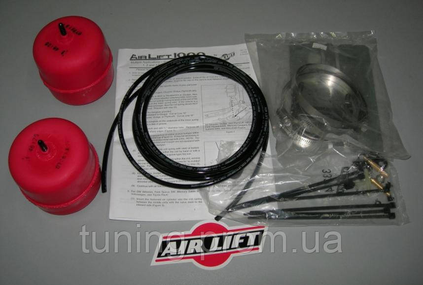 Пневмобаллоны AirLift на Daewoo Lanos (1998 - 2012)