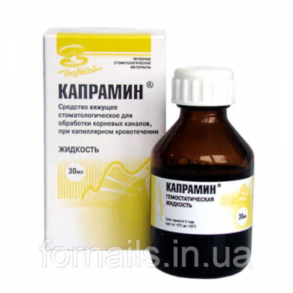Кровоостанавливающая жидкость Капрамин 30 мл