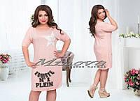 Вискозное платье-туника Дарлин (размеры 50-54)