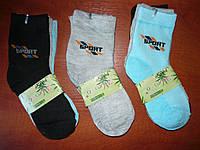 Сеточка. Детские  носочки Золото. Р. 23- 26. Мальчик.Бамбук., фото 1