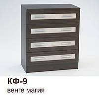 Комод КФ-9