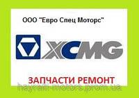 XCMG запчасти