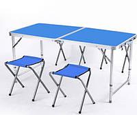 Раскладной стол со стульями для отдыха и пикника Welfull