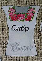 Заготовка для вышивания блузы с коротким рукавом на габардине, 260/210 (цена за 1 шт. + 50 гр.)