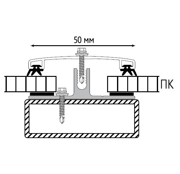 алюминиевый соединитель крышка+база