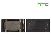 Звонок (buzzer) для HTC Desire 200/300/500 (оригинал)