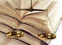 СУД ЗА ВЛАСНОЮ ІНІЦІАТИВОЮ НЕ МАЄ ПРАВО ЗАСТОСУВАТИ ПОЗОВНУ ДАВНІСТЬ, А ІНДЕКСАЦІЇ ВНАСЛІДОК ЗНЕЦІНЕННЯ ПІДЛЯГАЄ ЛИШЕ ГРОШОВА ОДИНИЦЯ УКРАЇНИ (ВСУ у справі № 6-474цс16 від 18 травня 2016р.)