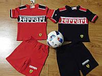"""Детский стильный костюм """"Ferrari"""": футболка, шорты (2 цвета)"""