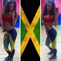 Лосины спортивные женские Jamaica