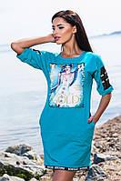 Модное бирюзовое платье с карманами+принт, больших размеров. Арт-5674/57