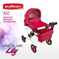 Кукольная коляска LILY TM Adbor 302 (красный, горошек на красном, К12)