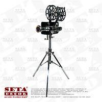 Кинопроектор хромированный металлический в ретро стиле сувенирный, напольный